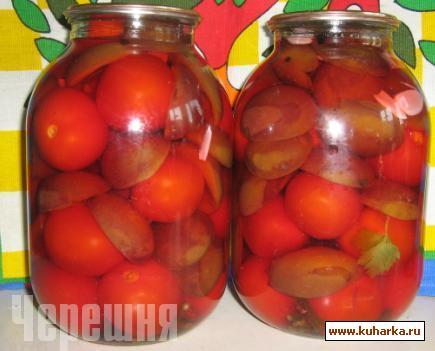 помидоры со сливами заготовки