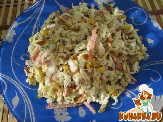 Салат из омлетных блинчиков